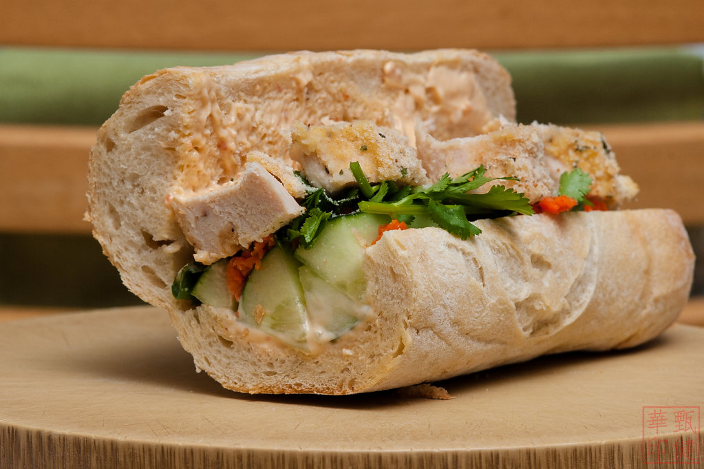 "Chicken ""Banh Mi"""